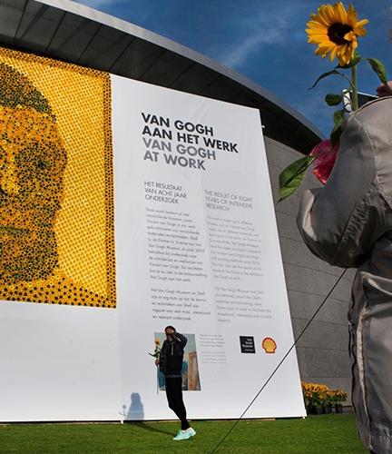 Shell – Van Gogh
